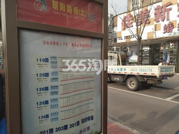 丽景天成(三期紫金苑) 公交车站 201805