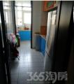 程林东里一楼两室私产无税52平米120万