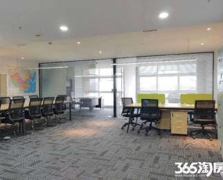 天溯大厦 软件大道 天隆寺地铁口旁 稀缺小户型 两个办公