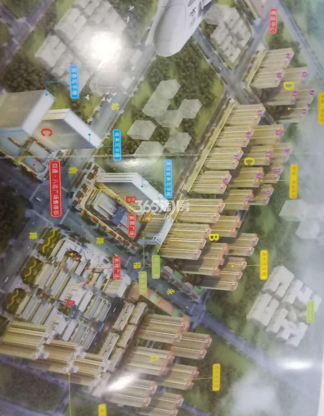 四通八达国际广场鸟瞰图