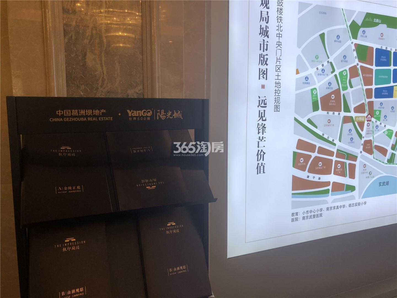 葛洲坝 · 阳光城鼓印蘭园售楼处实景图(6.29)