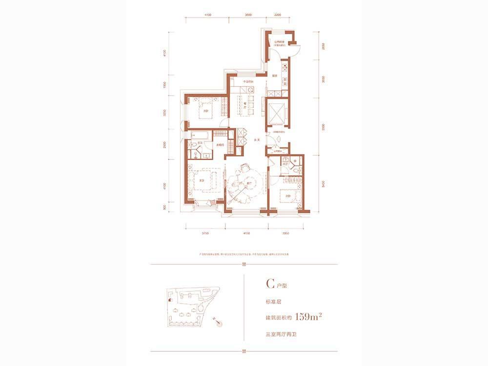 C户型,3室2厅2卫,159平米