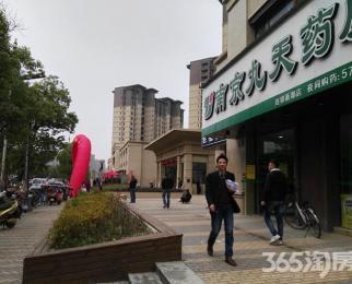 王桥路新都雅苑的临街商铺30㎡整租毛坯