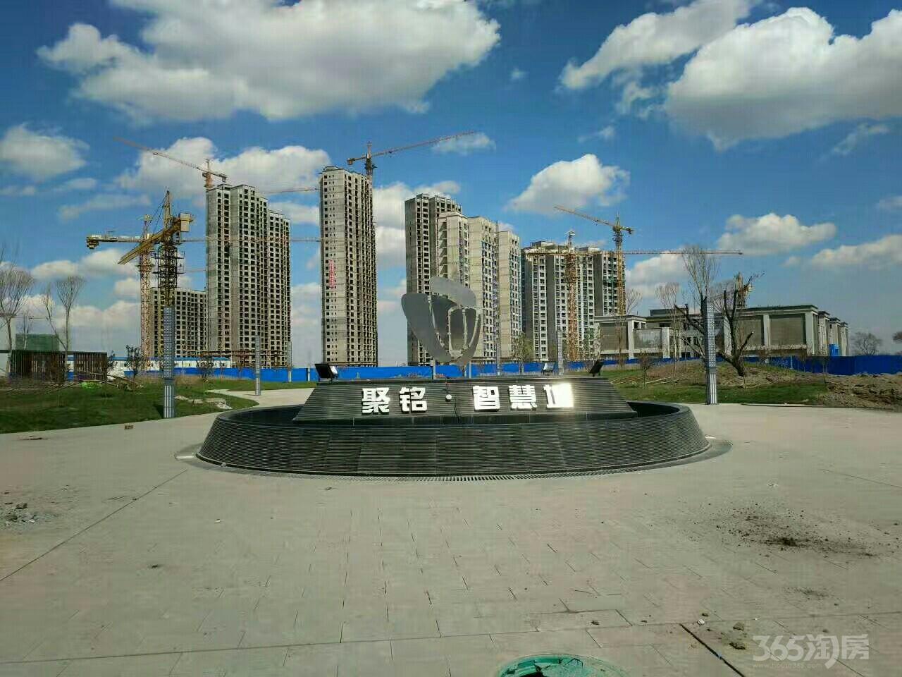 聚铭智慧城49平米2016年可注册公司