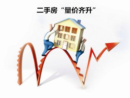 江宁大学城成交价已破3万/平…