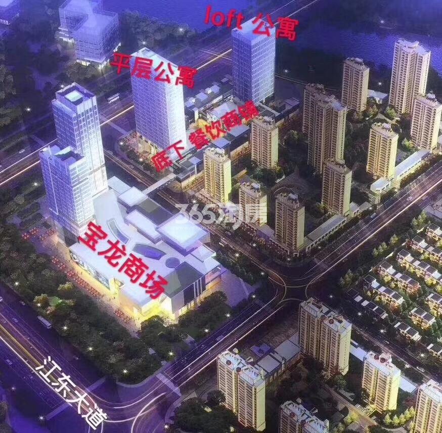 大江东宝龙广场鸟瞰图