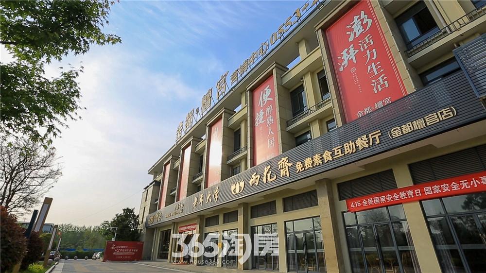 金都檀宫营销中心实景图(2020.6月摄)