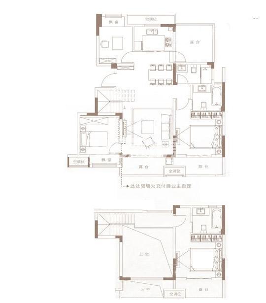 华润江南府洋房144平C3户型图