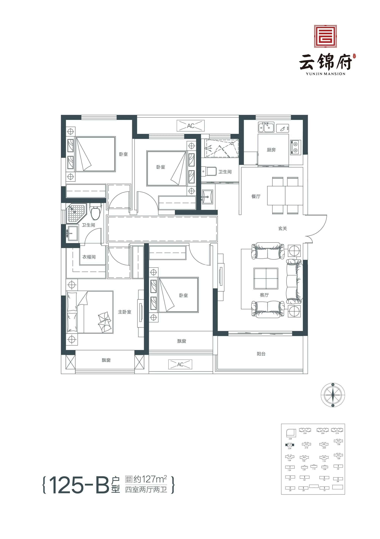 125-B 四室两厅两卫