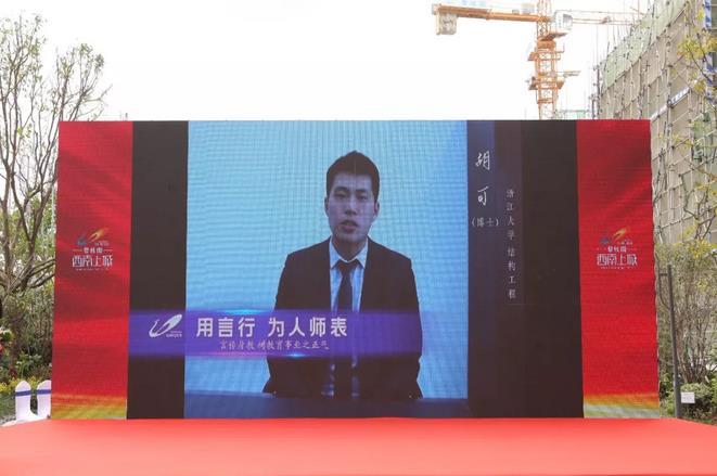 """碧桂园贵州区域八位""""未来领袖""""为教育""""代言"""""""