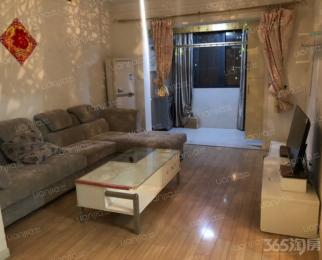 威尼斯水城9街区2室2厅1卫83.04平米精装整租