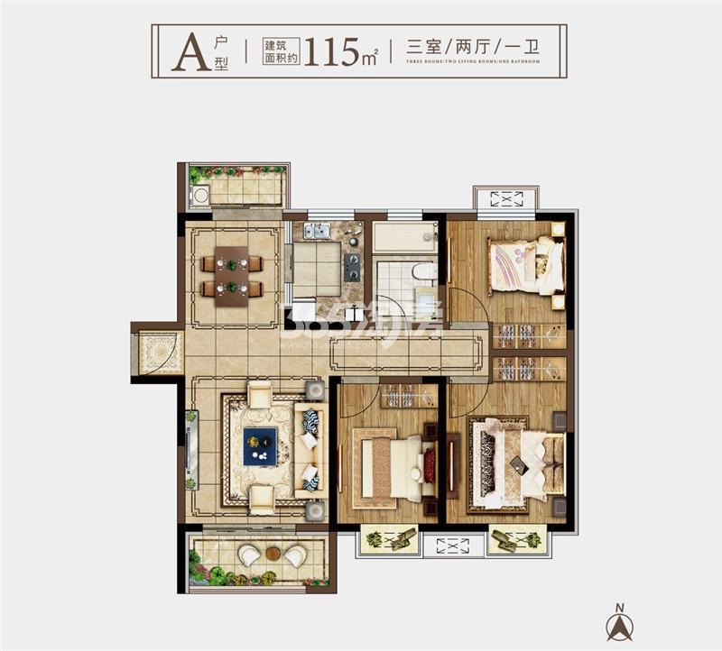 奥园玖珑天境A户型115㎡三室两厅一卫
