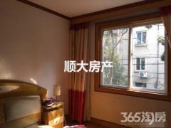 扬子山小区73平米2室1厅 采光好 精装全设 干净清爽