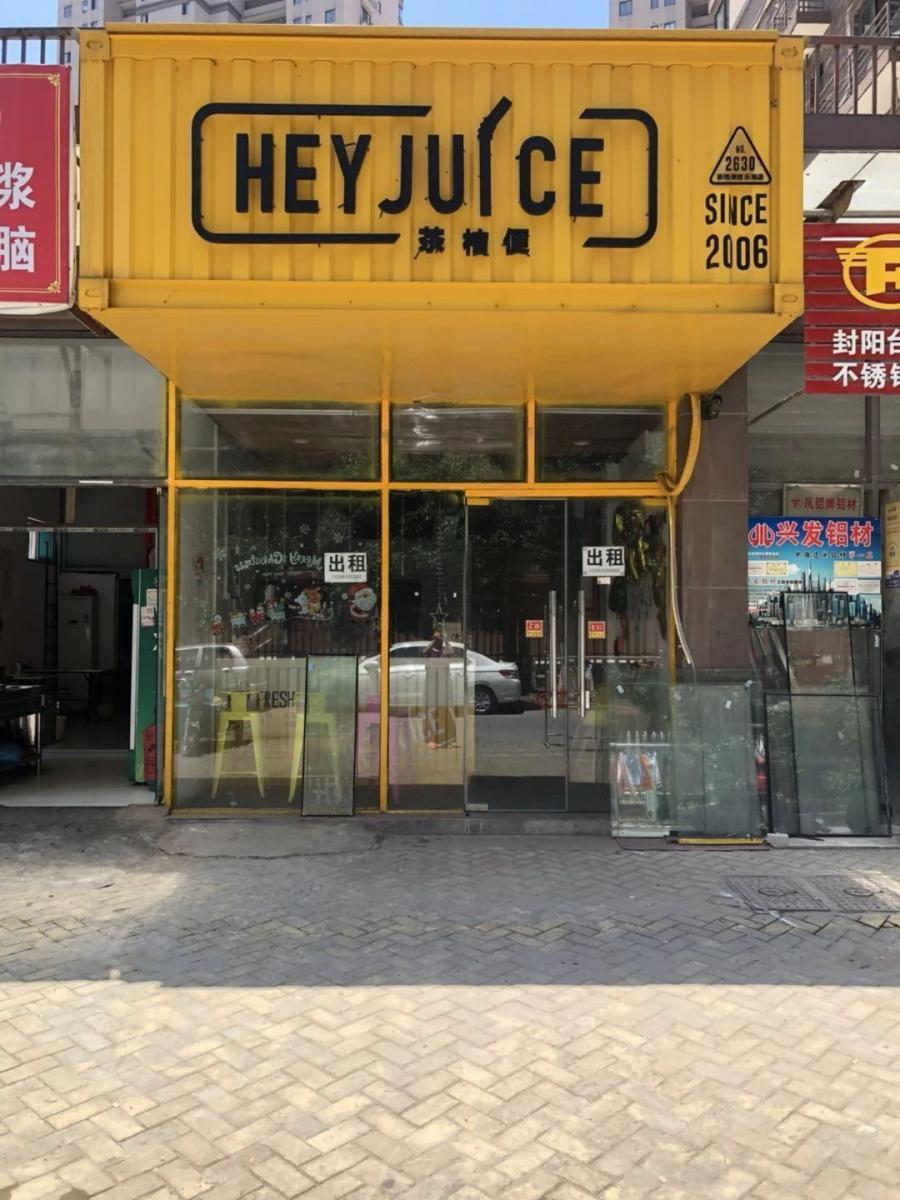 东方龙城雅乐苑门面,50�O整租精装,4700元/月
