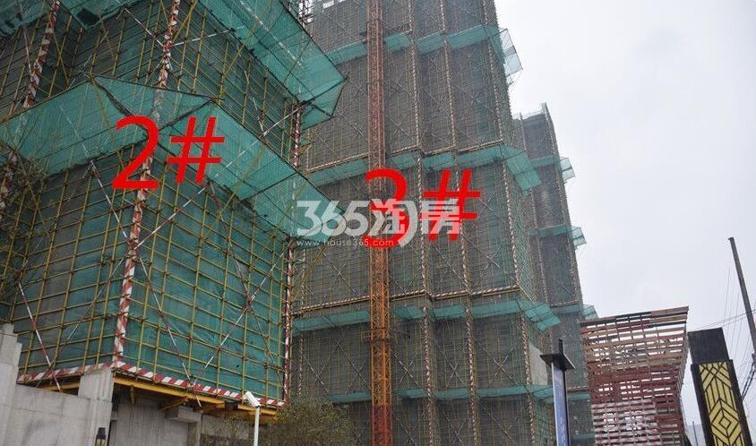 新城北宸紫郡2#3#工程进度实景图(2018.4.23)
