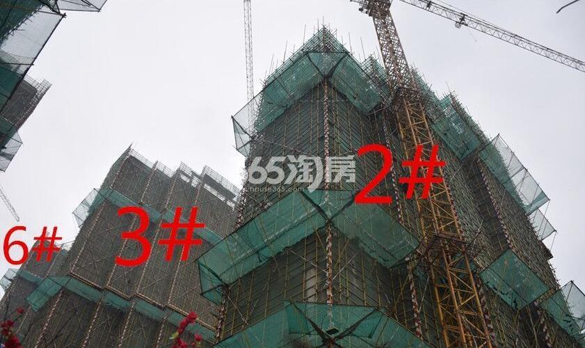 新城北宸紫郡3#6#工程进度实景图(2018.4.23)