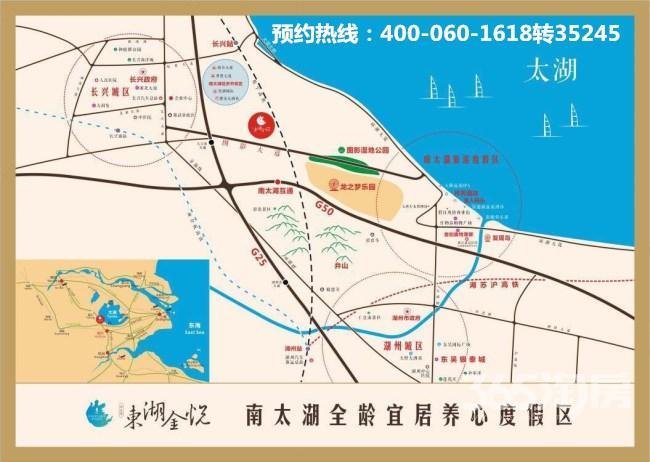 湖州东湖金悦【售楼中心】【官方网站】