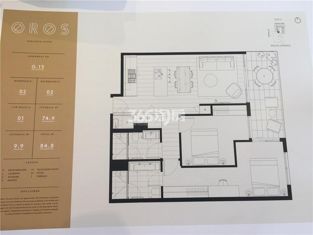 亚东OROS公寓二期户型图84.8㎡