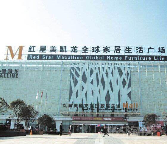 播州时代中心50平米2018年精装