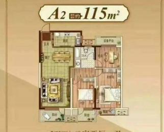 万达华府中间楼层 三室两厅118平 另有赠送 面积 明年交房