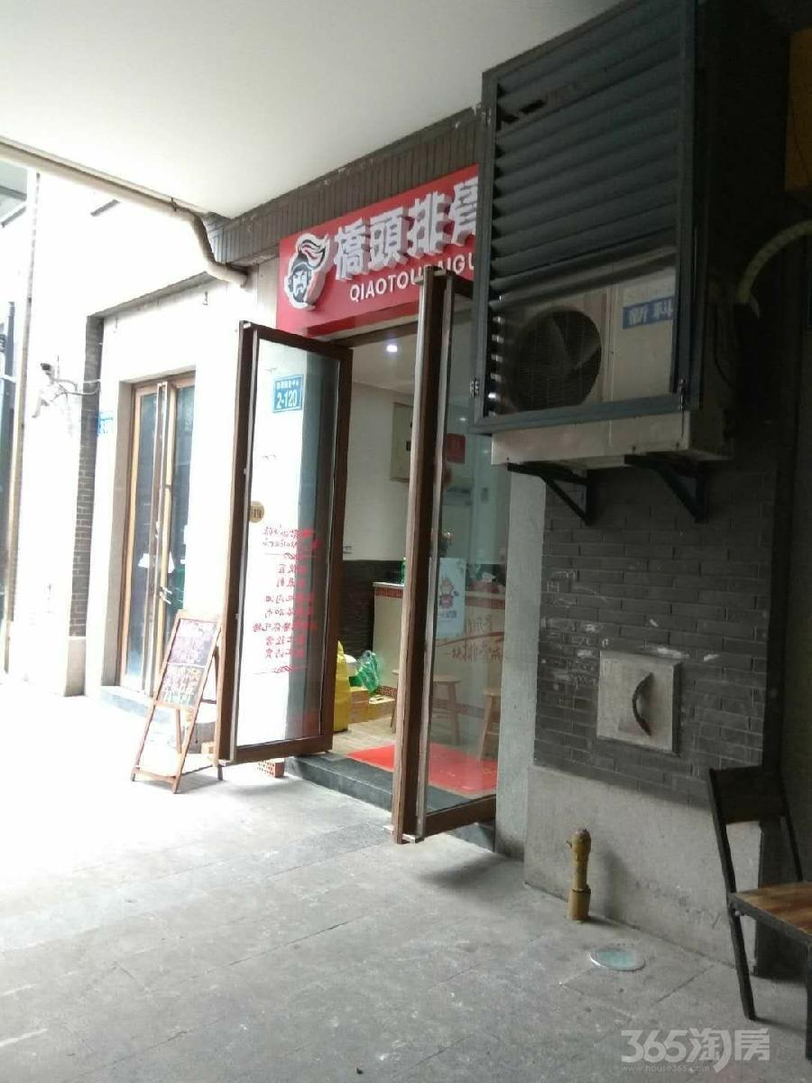 清潭院街22平米整租中装