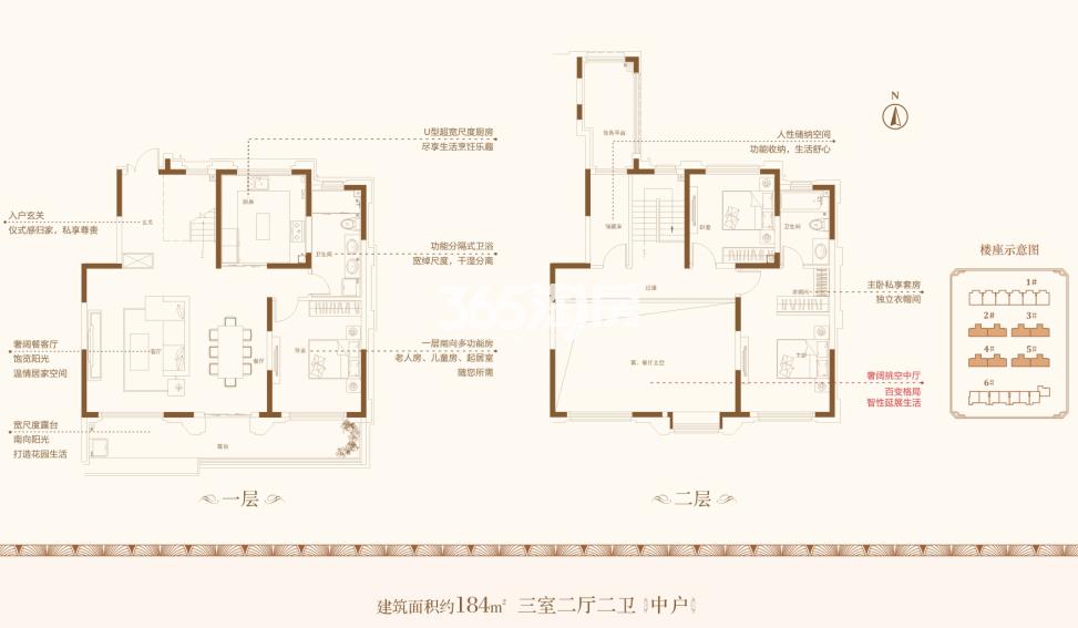 中海昆明路九号私墅A中户三室两厅两卫一厨184㎡