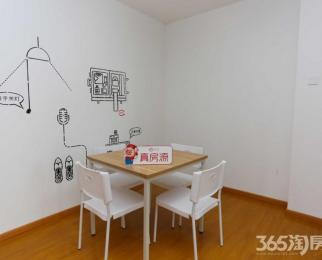 三房朝南 绝佳户型 黄金楼层 采光极好 房间干净整洁 拎包入住