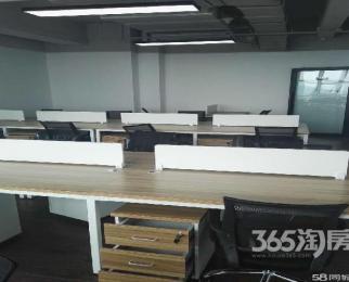 邦宁电子信息产业园260�O��ע�ṫ˾整租简装