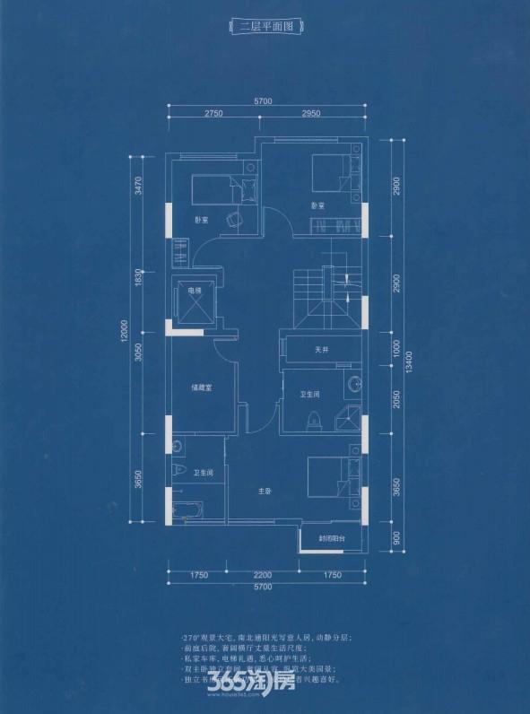 安展熙园麗春/熙春6室2厅5卫共223.33平二层户型图