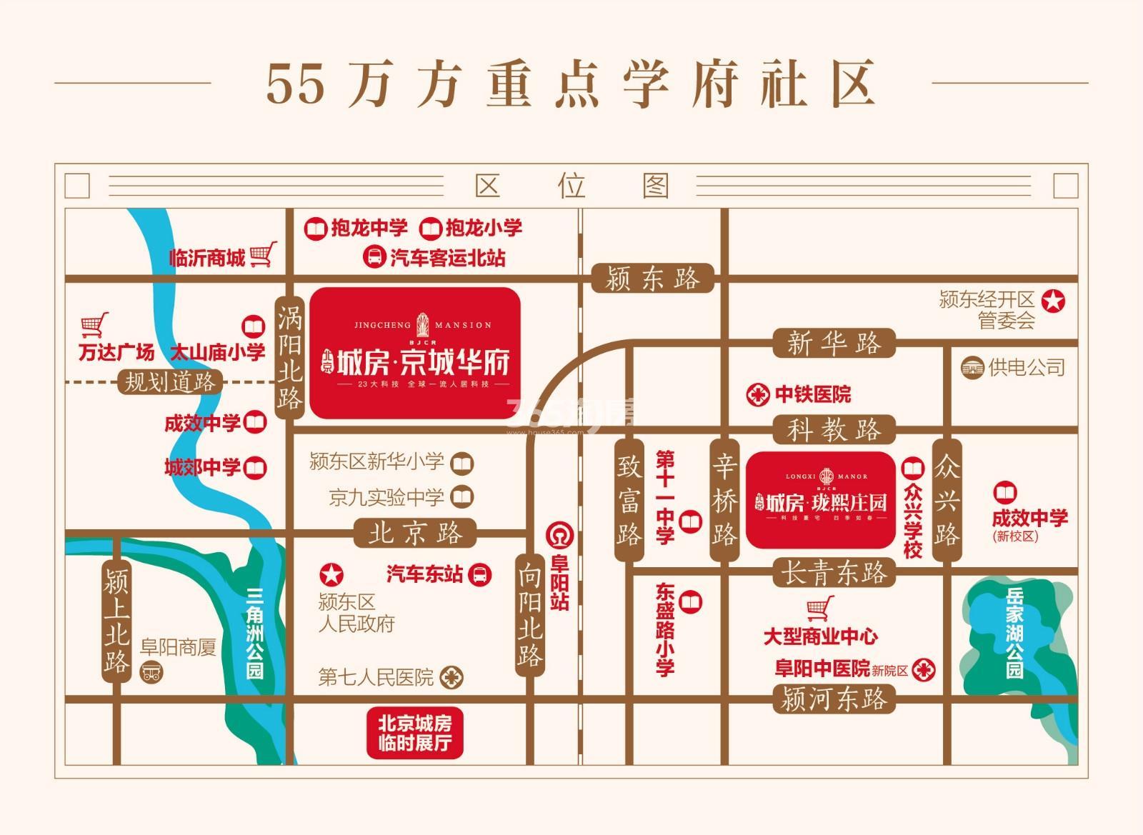 北京城房·珑熙庄园交通图