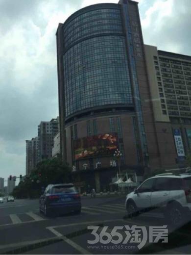 金宁广场187.04平米精装2010年建