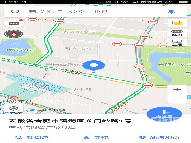火车站北广场利浩大厦240�O精装独立空间密码门禁全新空调