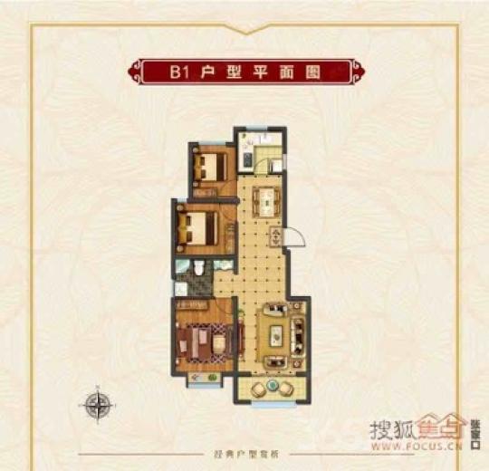 众缘郦墅2室1厅1卫88平米毛坯产权房2017年建