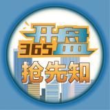 南京4盘领销许 城北一盘销许均价22017-24993元/㎡