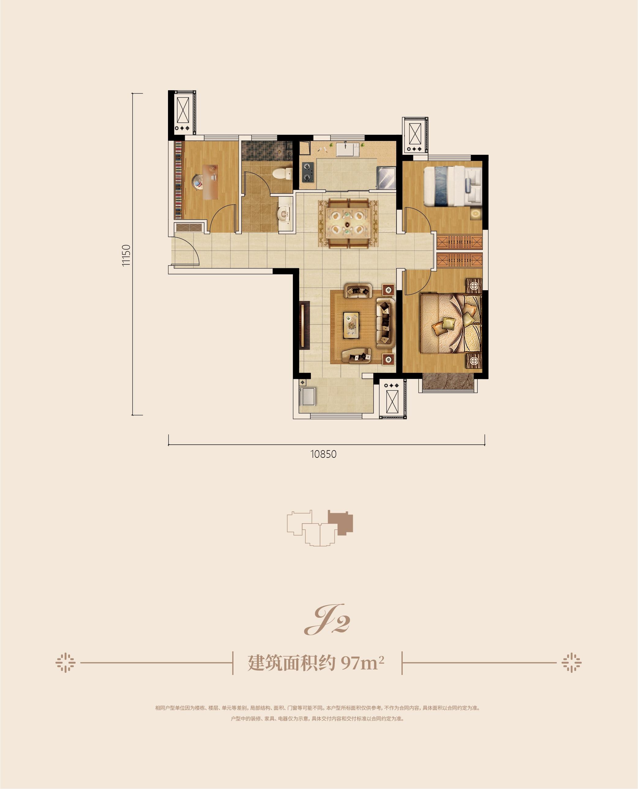 户型图 97平米 三室
