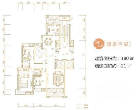 中冶一曲江山5#楼/8#楼阔景平层户型图