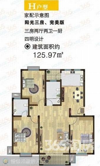 东部星城西区三室两厅低价整租
