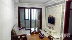 东方万汇城 支持月付 温馨居家风格 随时看房 拎包入住