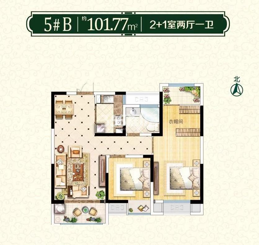 5#B户型2+1室两室一卫约101.77㎡