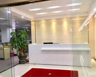 招商直租 新世纪广场A座 豪装家具全 大开间 电梯口 5A级