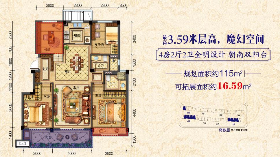 海盐优优滨海-可,4室2厅2卫114.84�O