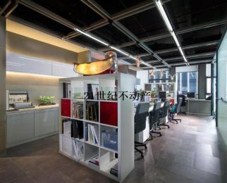 万达广场5A写字楼 新出房源 办公家具齐全 108平