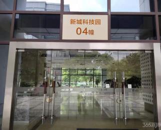 7号10号双地铁南京新城科技园04幢主楼整幢出租
