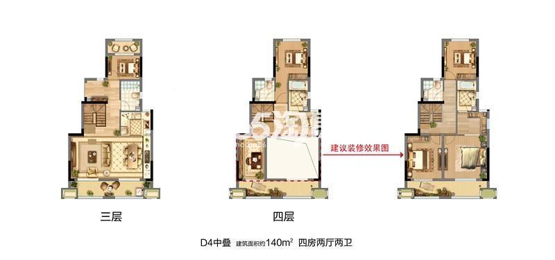弘阳甪源户型图