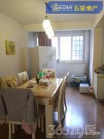 紫荆名流南苑3室2厅1厨2卫139㎡精装好房
