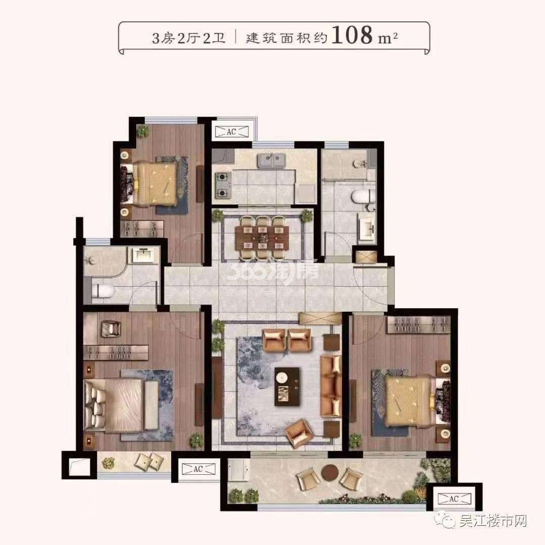 中骏云景台108平户型图