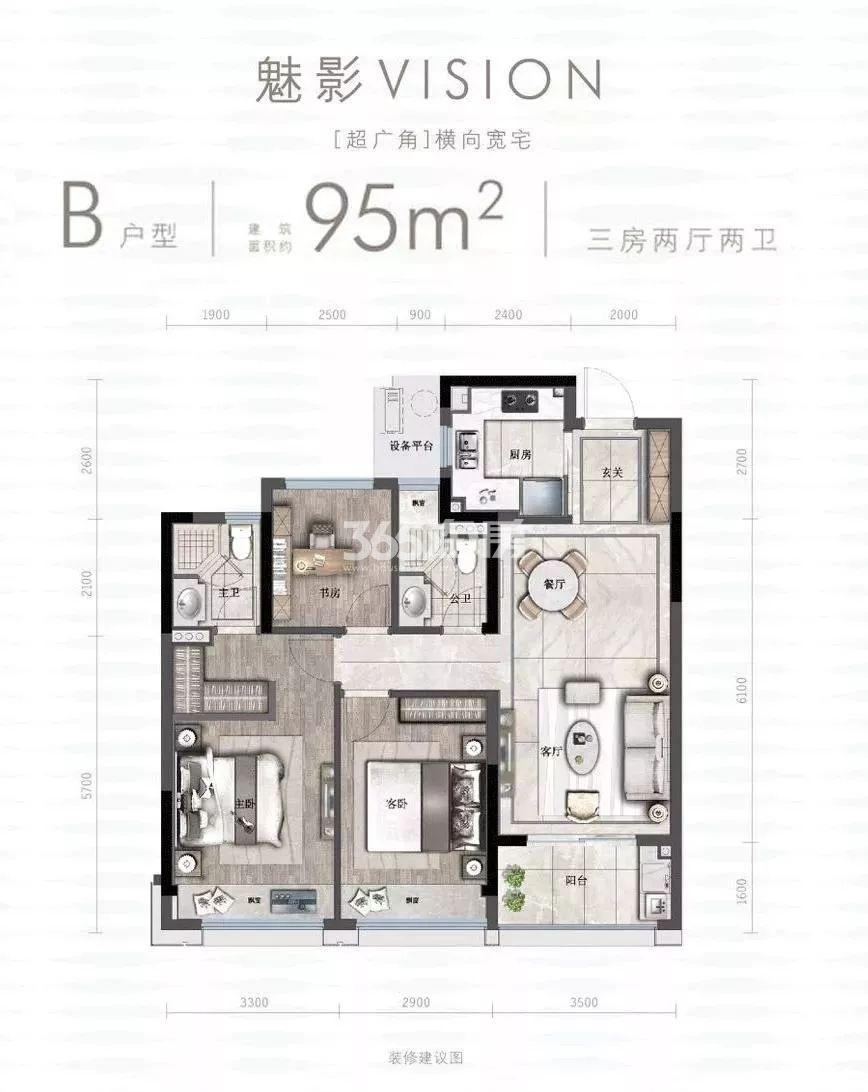 杭语蓝庭1-5、9-12号楼中间套B户型 约95㎡