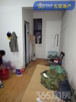琥珀花园3室2厅1厨2卫1阳台123㎡简单装修南北通透
