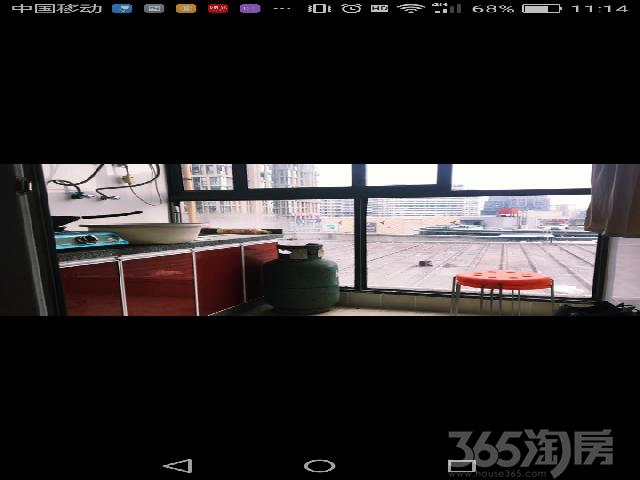 空港国际城1室1厅1卫41.23�O2008年产权房精装