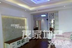 兆通大观 精装的房子毛坯的价格 业主诚售 看房方便